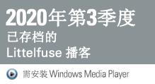 Q3-2020-Archive